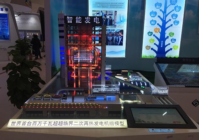 智能发电系统模型