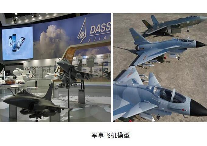 军事飞机模型